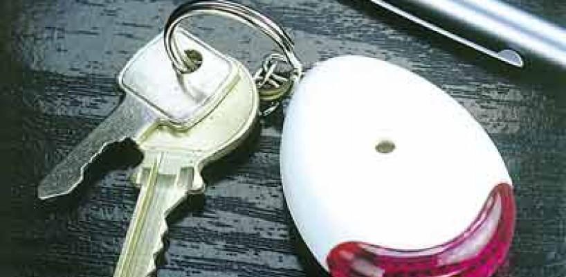 Как найти потерянные ключи?