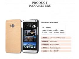 Металлический пластиковый ударопрочный чехол для HTC One M7