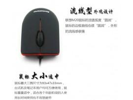 Компьютерная мышь Lenovo M20