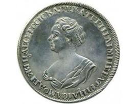 1 рубль 1725 года (копия)