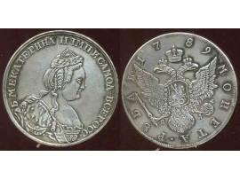 1 рубль 1789 года (копия)