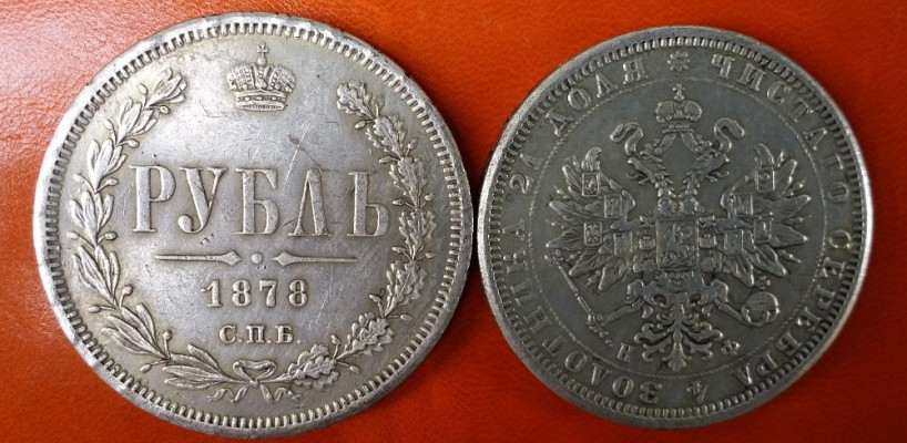 Цены на копии монет