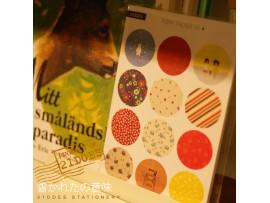 Подарочные наклейки, круглые наклейки для скрапбукинга (192шт)