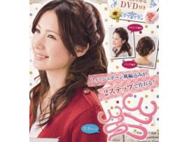 Японский инструмент для плетения волос