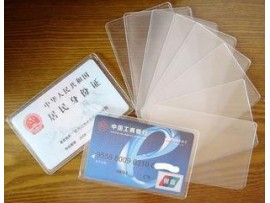 Матовая защита для кредитной карты или визитницы (10шт)