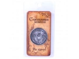 Счастливая монета Ольга
