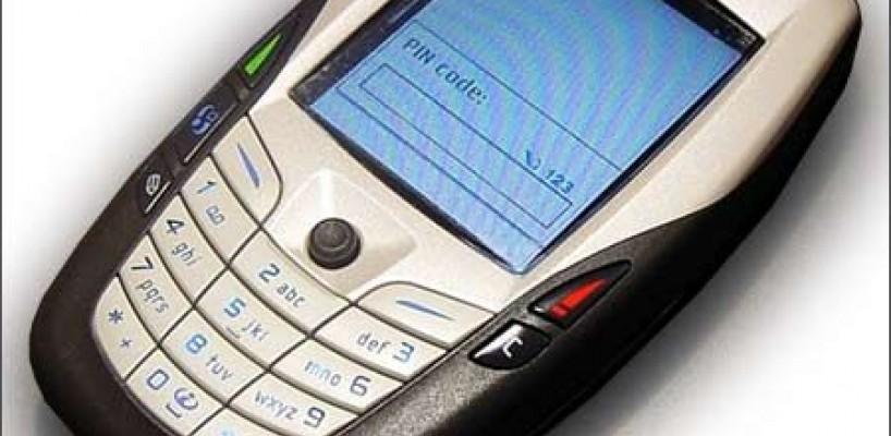 Обзор Nokia 6600 - отзывы, характеристики, фото, прошивка, аккумулятор