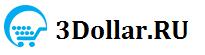 3dollar.ru - любые товары на любой вкус по низким ценам