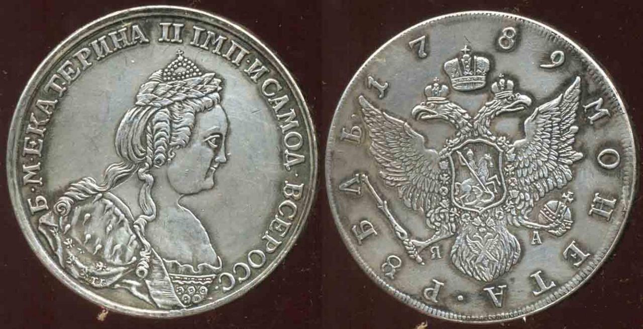 монеты гватемалы